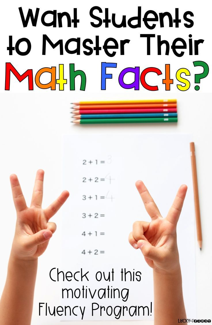 Math Fact Fluency! | Basic math, Smart cookie and Math facts