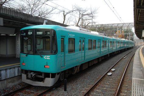 京阪電鉄10000系 - 日本の旅・鉄道見聞録