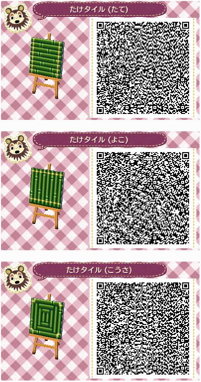 Animal crossing new leaf qr codes stone paths category for Meubles japonais acnl