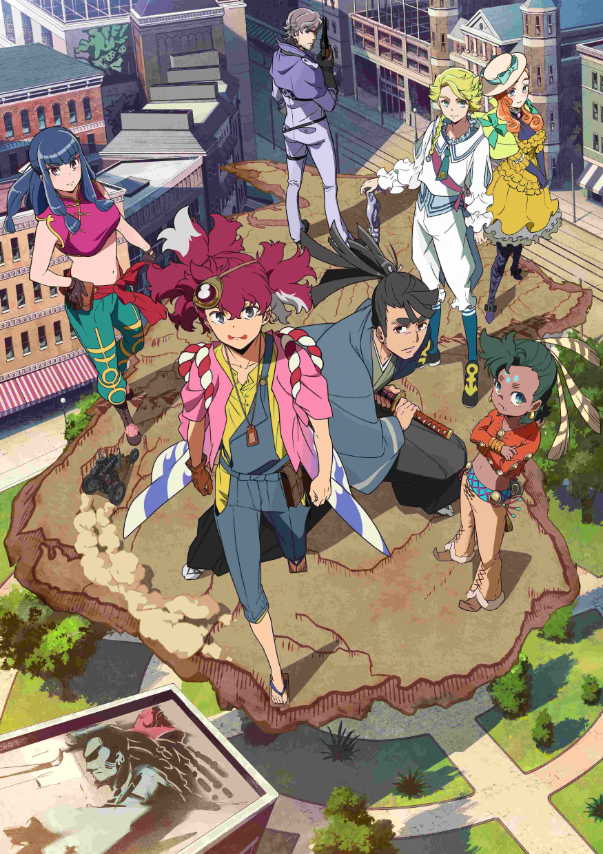 Affiche Appare Ranman In 2020 Anime Cover Photo Anime Anime Wall Art