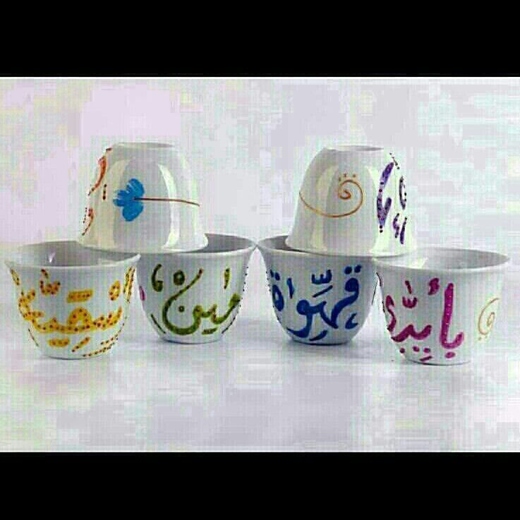 Arabic coffee cups arabic coffee coffee cups porcelain