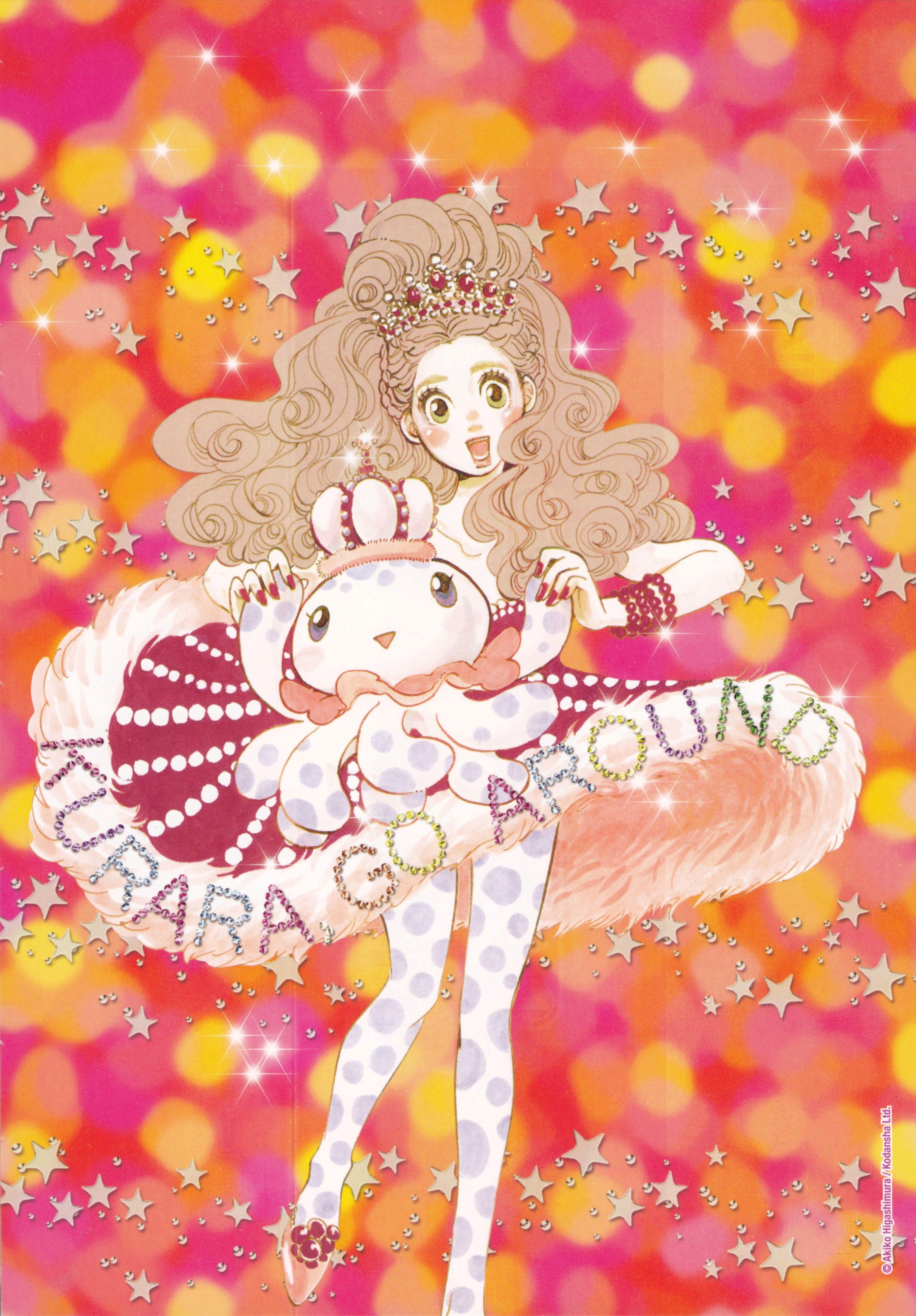 princess jellyfish anime ep 1