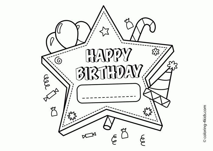 Happy Birthday Dad Coloring Card Printables Photo Album Birthday Car