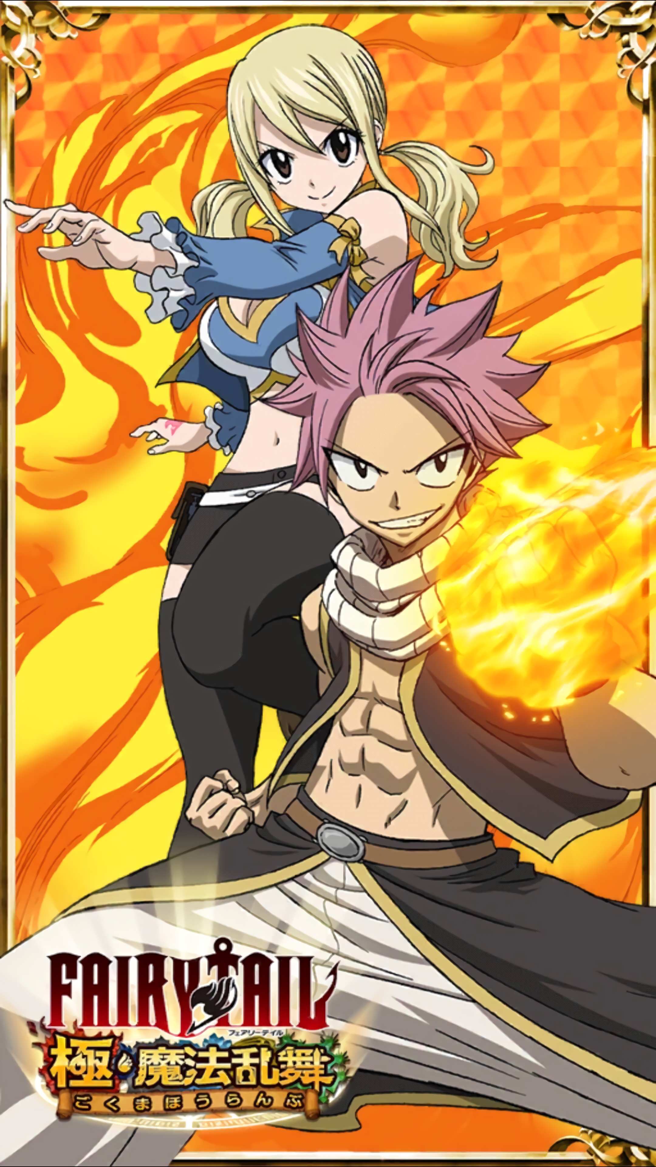 Lucy and Natsu (Fairy Tail) | Fairy Tail | Pinterest ... |Lucy And Natsu Dance