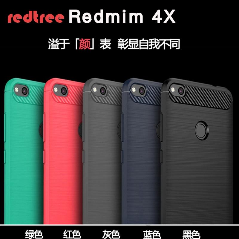 1.99 Buy here Xiaomi redmi 4x case soft cover redmi4X