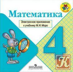 гдз по русскому языку 6-7 класс бабайцева беднарская онлайн