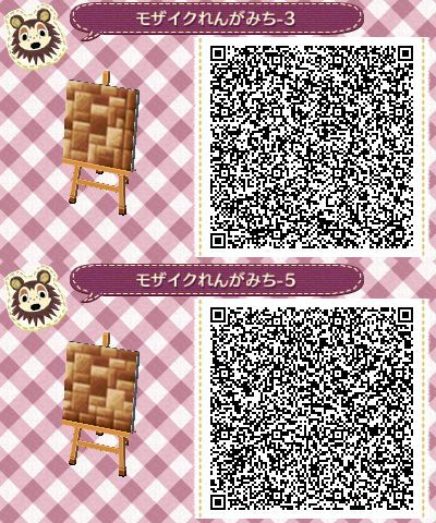Pin by ==Neko== on Winter Paths to use Animal crossing