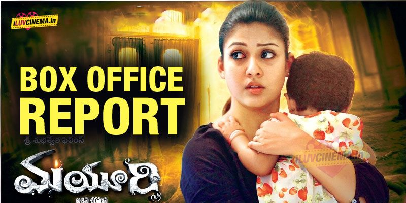 ‪#‎Nayanthara‬'s ‪#‎Mayuri‬ movie rules the box office !