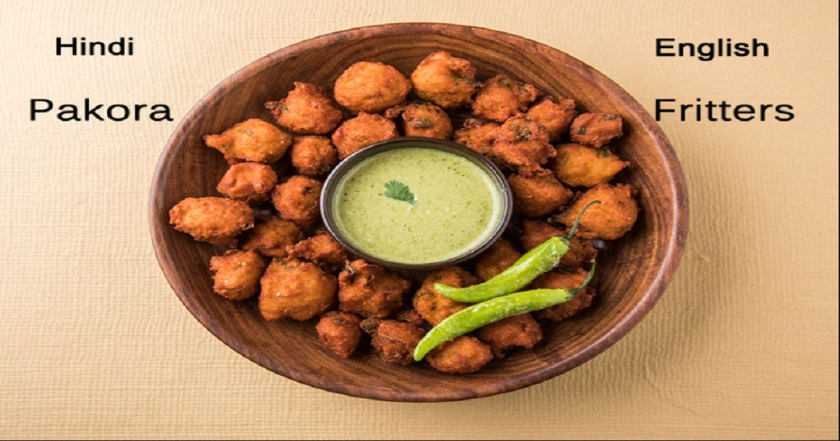 Common Indian Foods And Their English Names You Did not