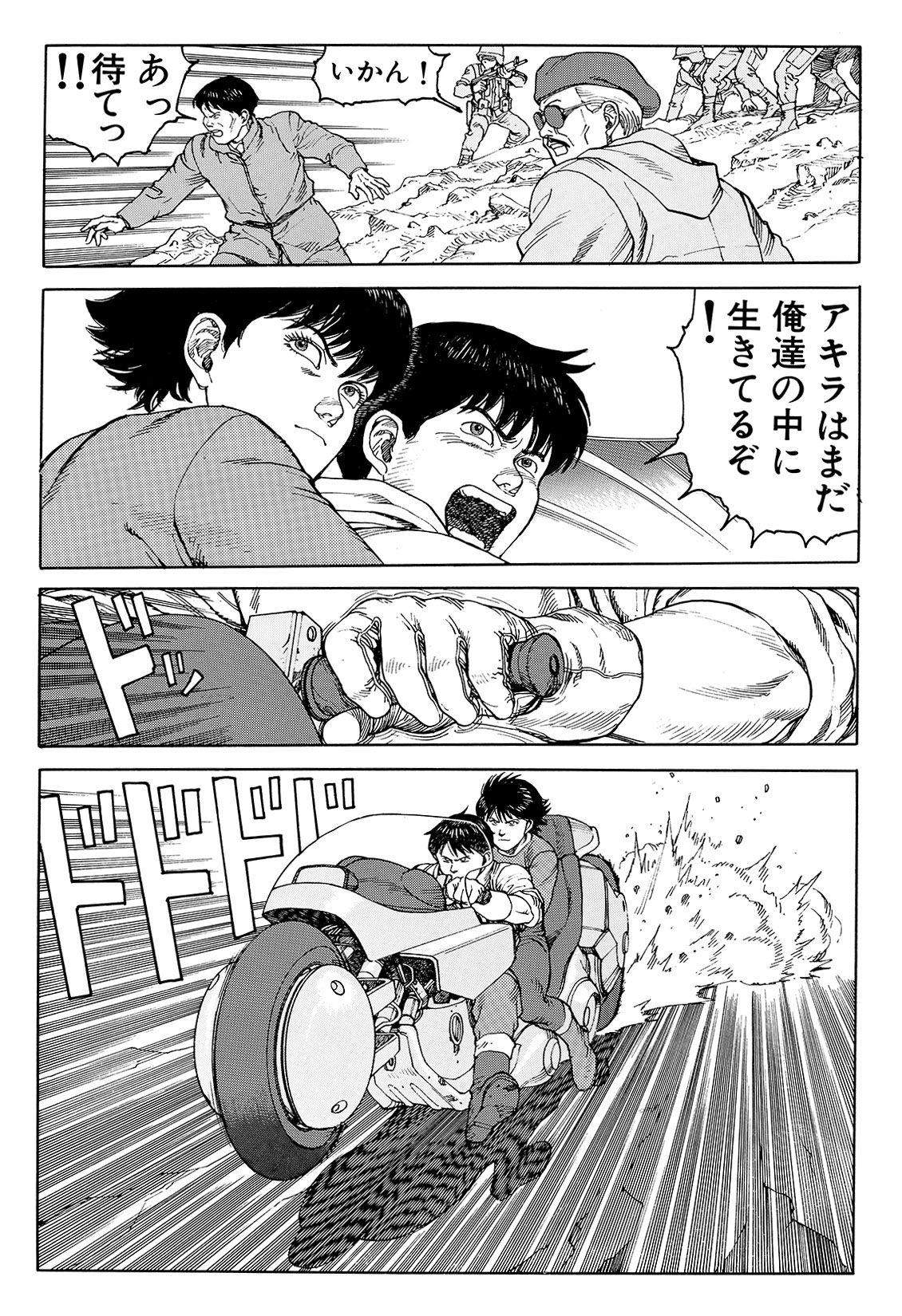 Katsuhiro Otomo On Creating Akira And Designing The Coolest Bike In All Of Manga And Anime Akira Manga Akira Anime Katsuhiro Otomo