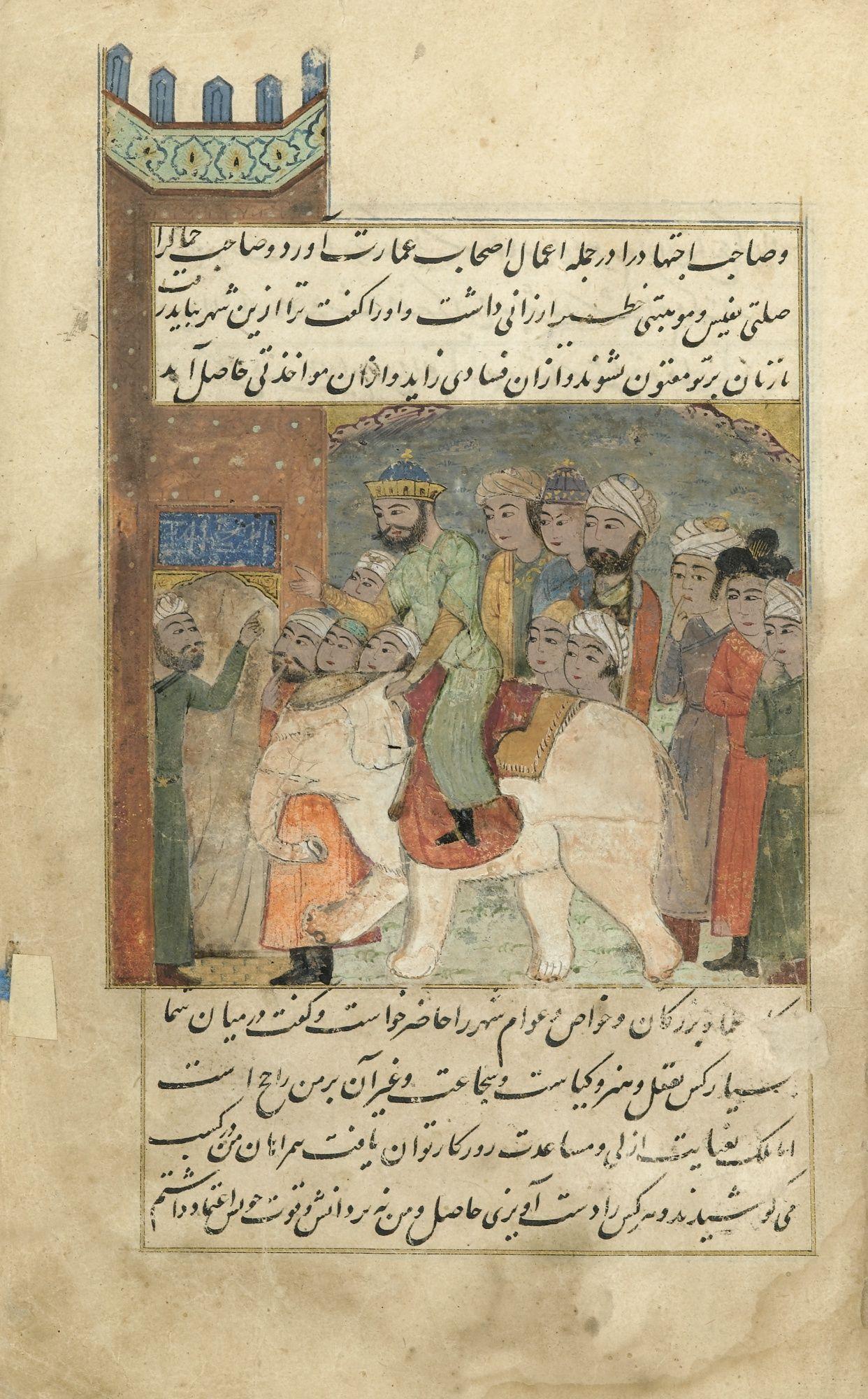 ABU'L MA'ALI NASRALLAH MUNSHI: KALILA WA DIMNA, SIGNED AND DATED: 850H./1446-47, TIMURID PERSIA, 15TH CENTURY