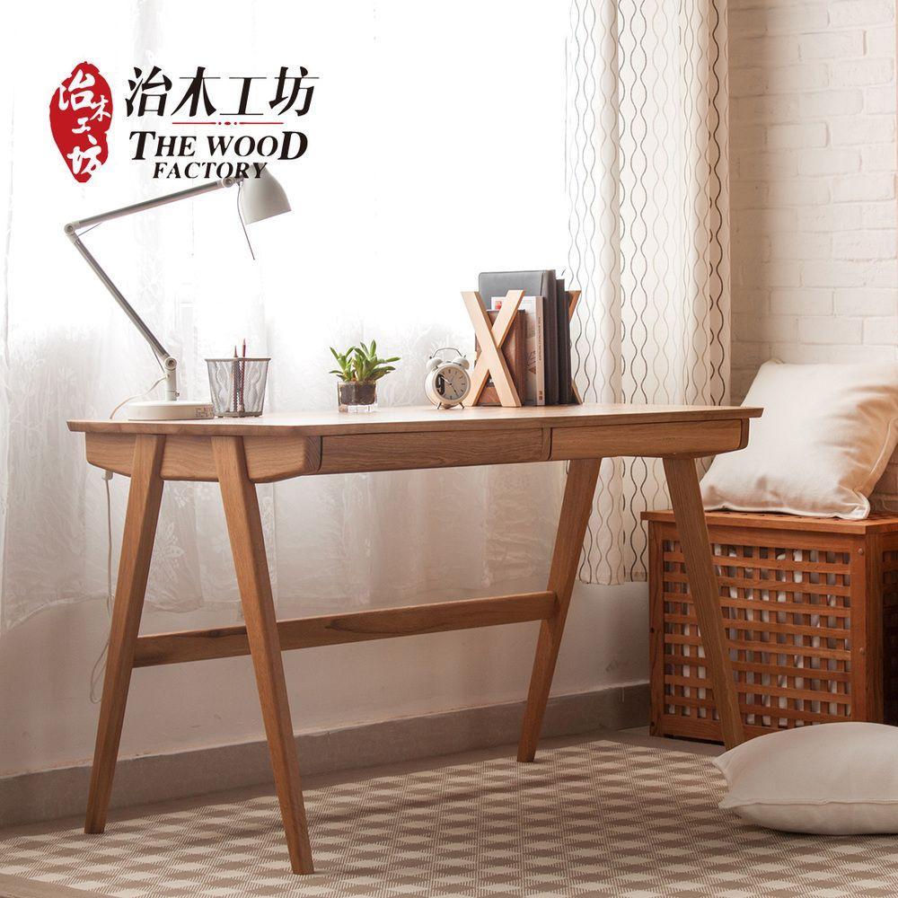 Pure Solid Wood Oak Desk Desk Simple Modern Japanese Style