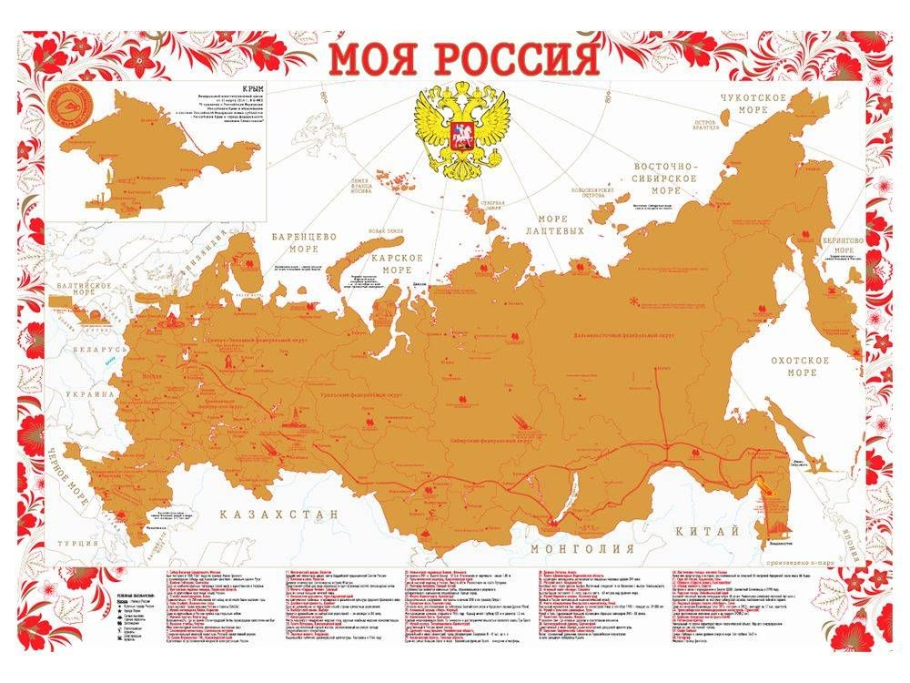 картинки россия картинки карта плакатов шутит