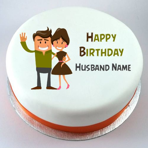 Happy Birthday Dear Husband Cake With Your Name Name Birthday
