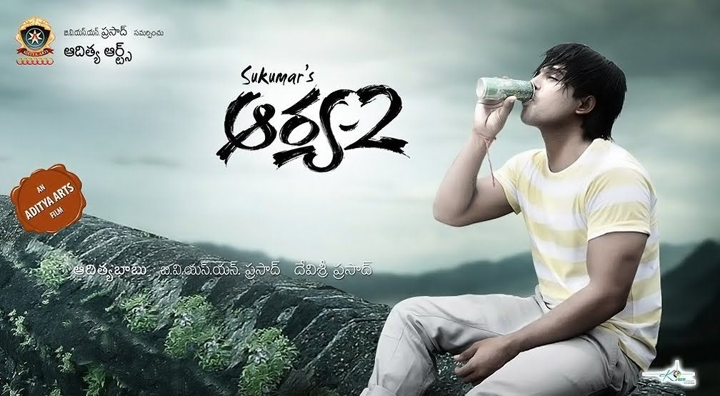 Sukumar Wants To Remake Aarya 2 In Bollywood With Images Arya 2 Telugu Movies Indian Movies