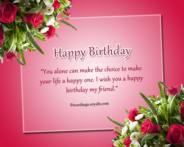 Looking for some wonderful inspirational birthday wishes to send looking for some wonderful inspirational birthday wishes to send some one you love well here you can find a great collection of birthday messages and m4hsunfo Gallery