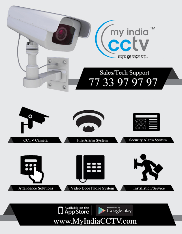 Everything Under One Eye Get Your Free Quotation From IndiaS