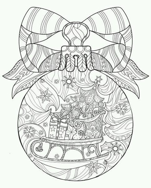 Fight The Inevitable Stress Of Holidays With These Free Ornate Adult Coloring Pages This One Would Make An Adorable Ornament Too