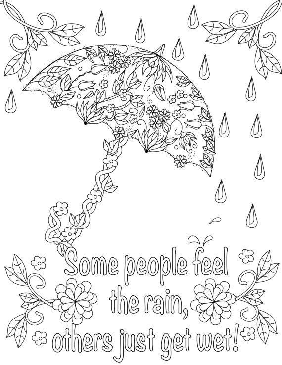 Some People Feel The Rain Others Just Get Wet Inspirational