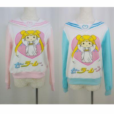 sailor moon chibi princess serenity long sleeve jumper top sweater sp141191