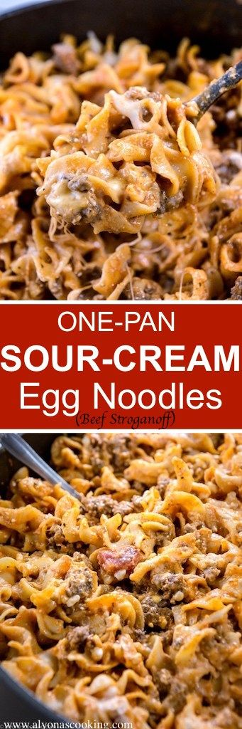 Easy One Pan Beef Stroganoff Sour Cream Egg Noodles Recipe Beef Stroganoff Hotdish Recipes Beef And Noodles