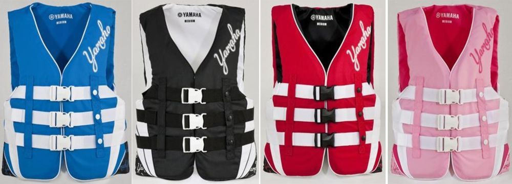 Oem Yamaha Women S Nylon Life Jacket Vest Pfd Ebay Link Water
