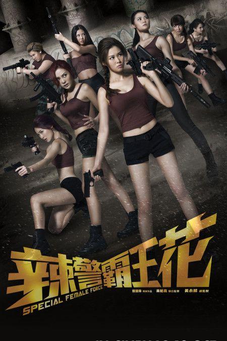 asian gang Action bang