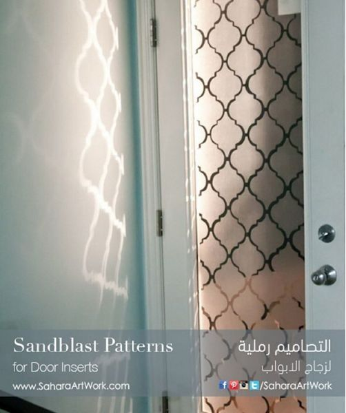The beautiful sandblasted patterns and their beautiful reflections.