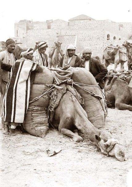 Mercado Jerusalén grano