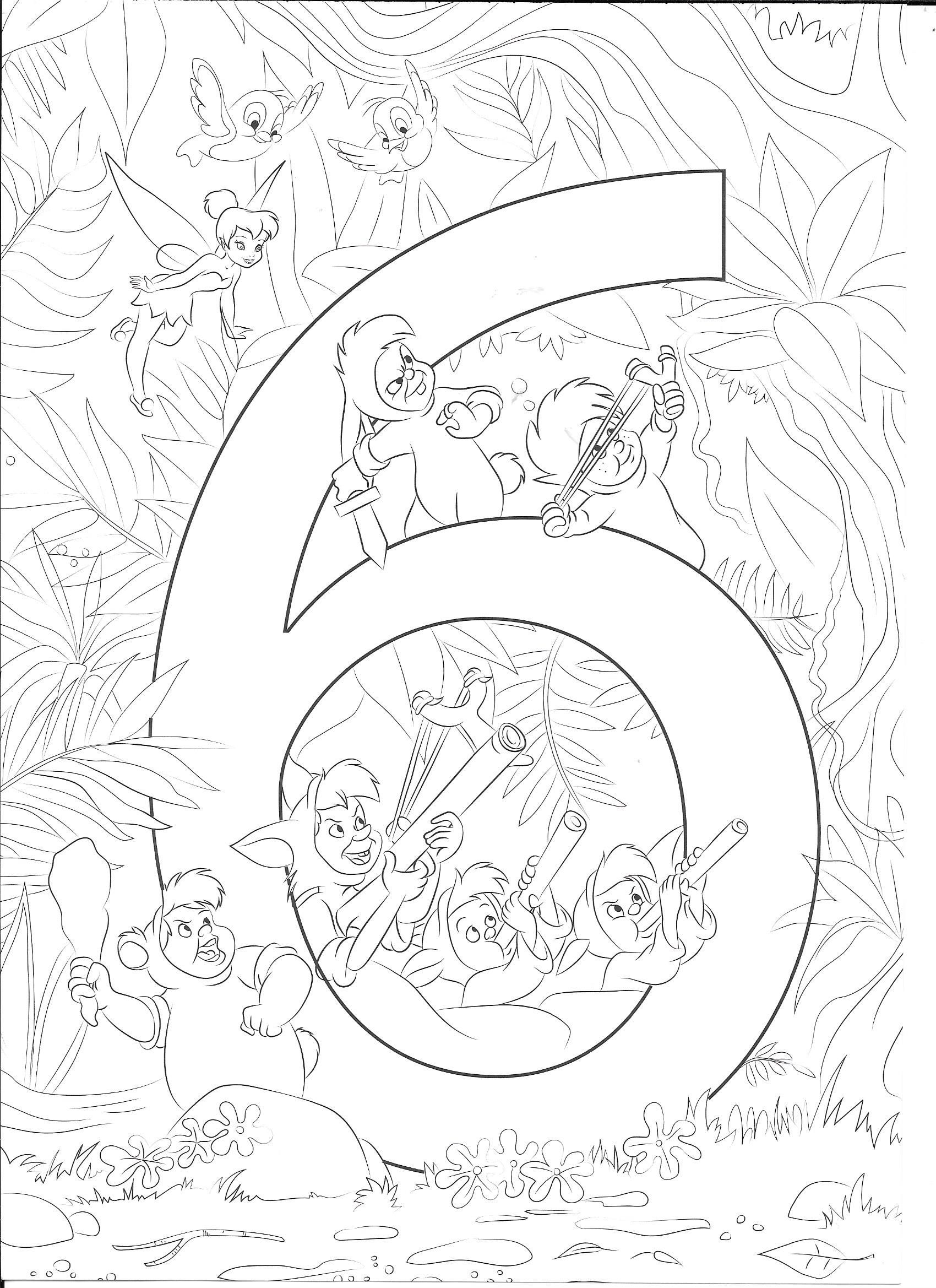 Pin By Fatooma Bu On Kids Coloring Room Disney Coloring Pages Pattern Coloring Pages Disney Alphabet