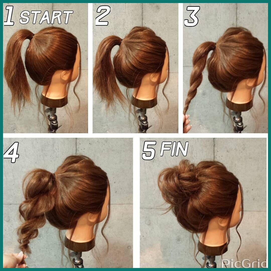 Easy Hairstyles For Long Hair Beginners Curly In 2020 Medium Hair Styles Classy Updo Hairstyles Easy Bun Hairstyles