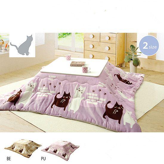 Color : Blue Color AntiGnor 2pcs//Set Washable Kotatsu Futon/&Mattress 190x190cm Patchwork Cotton Soft Friendly Quilt Japanese Kotatsu Table Cover