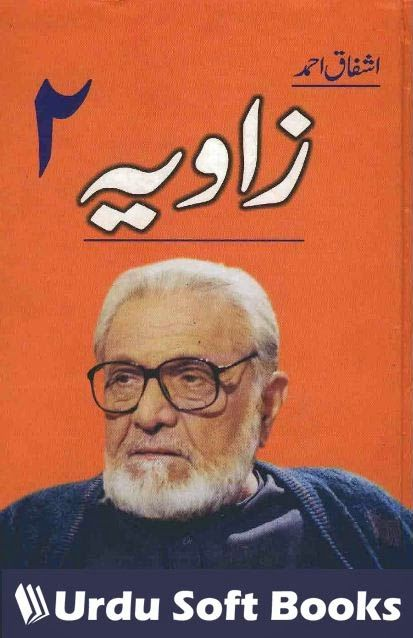 free online urdu books pdf