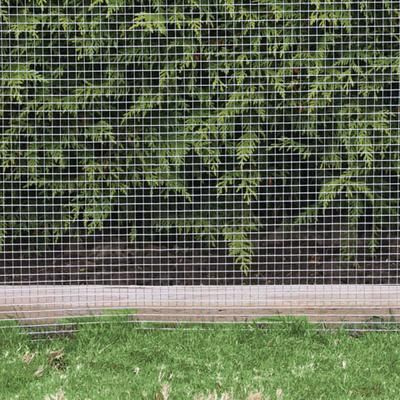 Peak Hardware Mesh 1 2 Inch X 1 2 Inch 24 Inches X 5 Feet 3301 Home Depot Canada 10 21 Place Along Chain Link Fence Chain Fence Home Depot Edge Design
