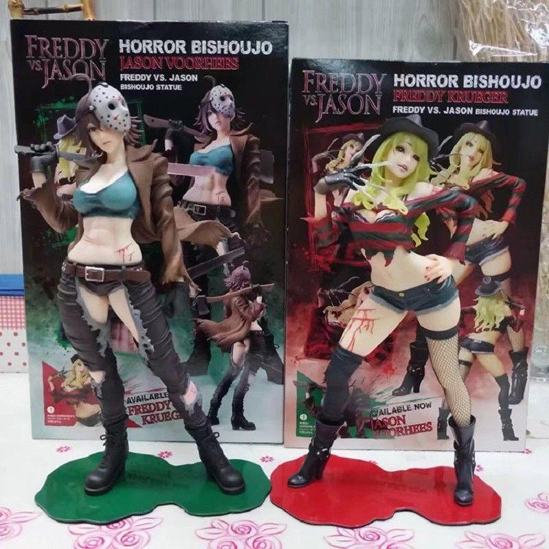 Jason Jason Voorhees 2nd Edition Figure Kotobukiya Horror Bishoujo Freddy vs