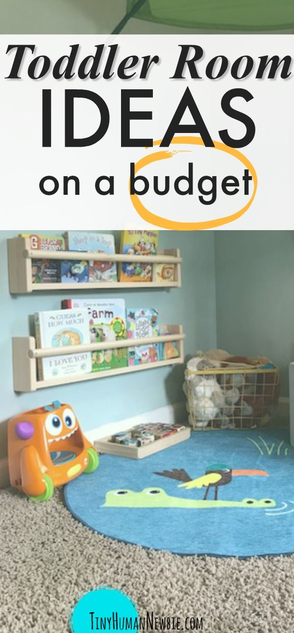 How to Go From Nursery to Toddler Room