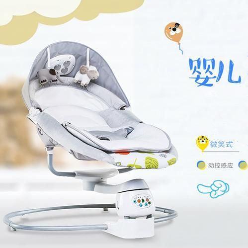 Baby Sleeping Chair Rail Moulding Lowes Holding Basket Electric Bouncer Swing Musical Cradle Crib Rocker Vibration Cottoncastles Com Custom Diaper Cakes Cribs