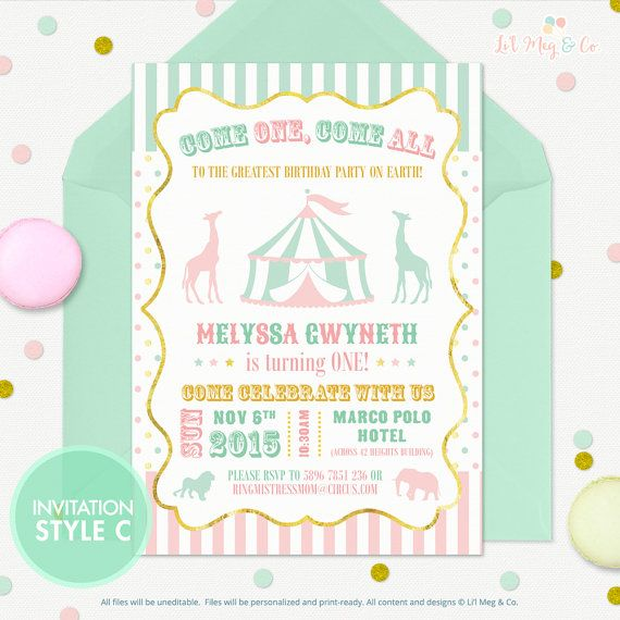 Vintage Circus Birthday Party Invitation in Mint Green, Pale Pink - circus party invitation