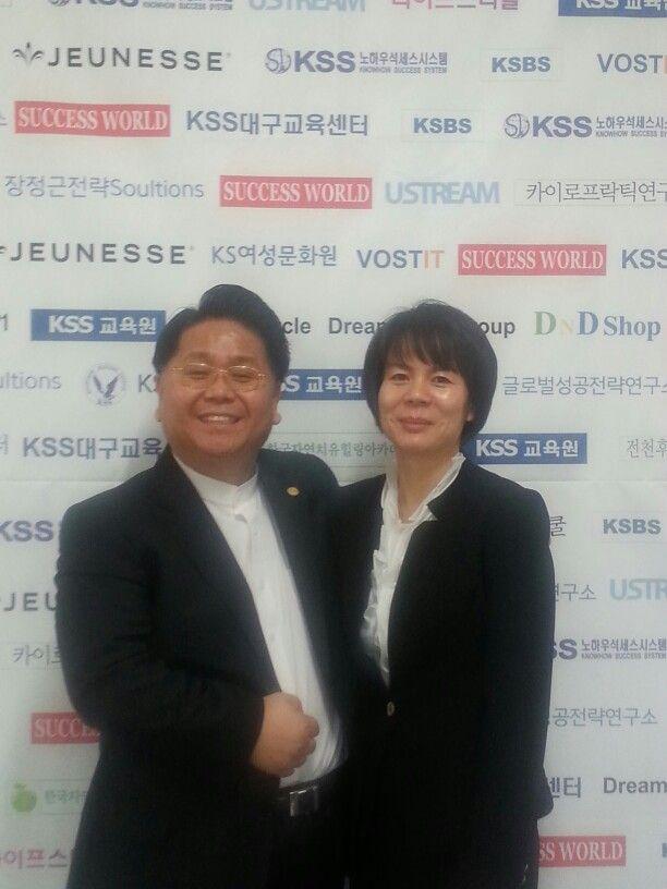 김세우대표님과 전미연 사장님