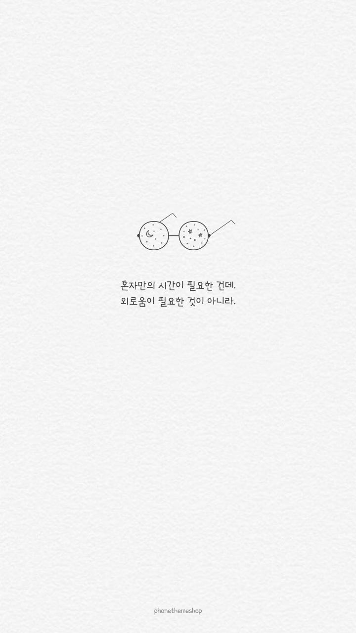 Wallpaper In 2019 Wallpaper Quotes Korean Quotes Iphone