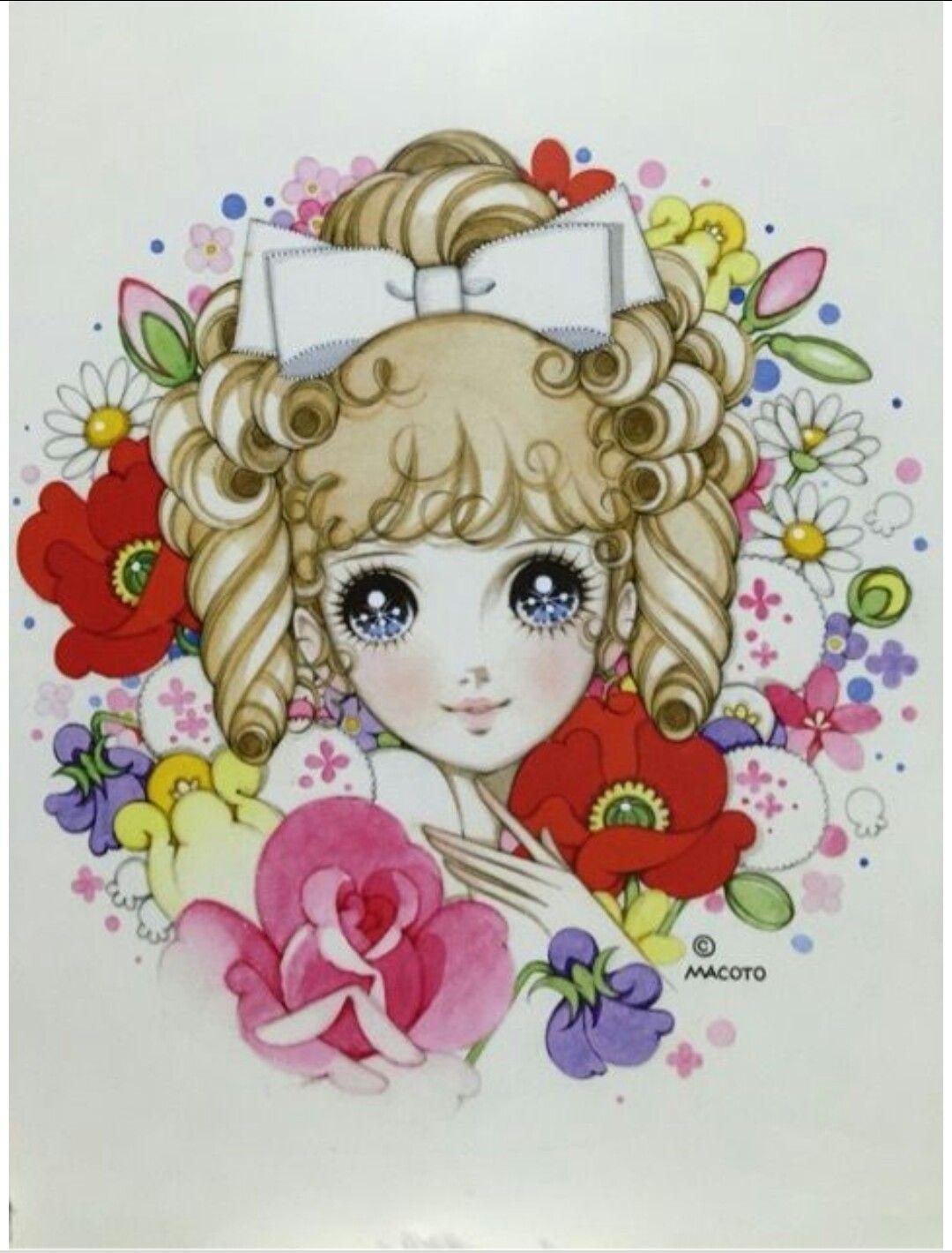 「高橋真琴」おしゃれまとめの人気アイデア|Pinterest|雪萍 李 かわいい絵, 奇想的なアート, マンガのスケッチ
