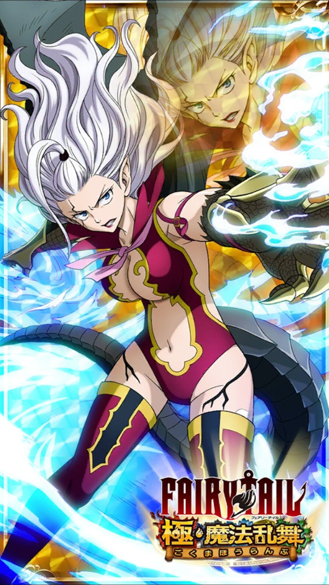 Fairy Tail Ultimate Dance Of Magic Mirajane Strauss Fairy Tail Art Fairy Tail Anime Fairy Tail Photos Noon is the middle east's homegrown online marketplace. pinterest