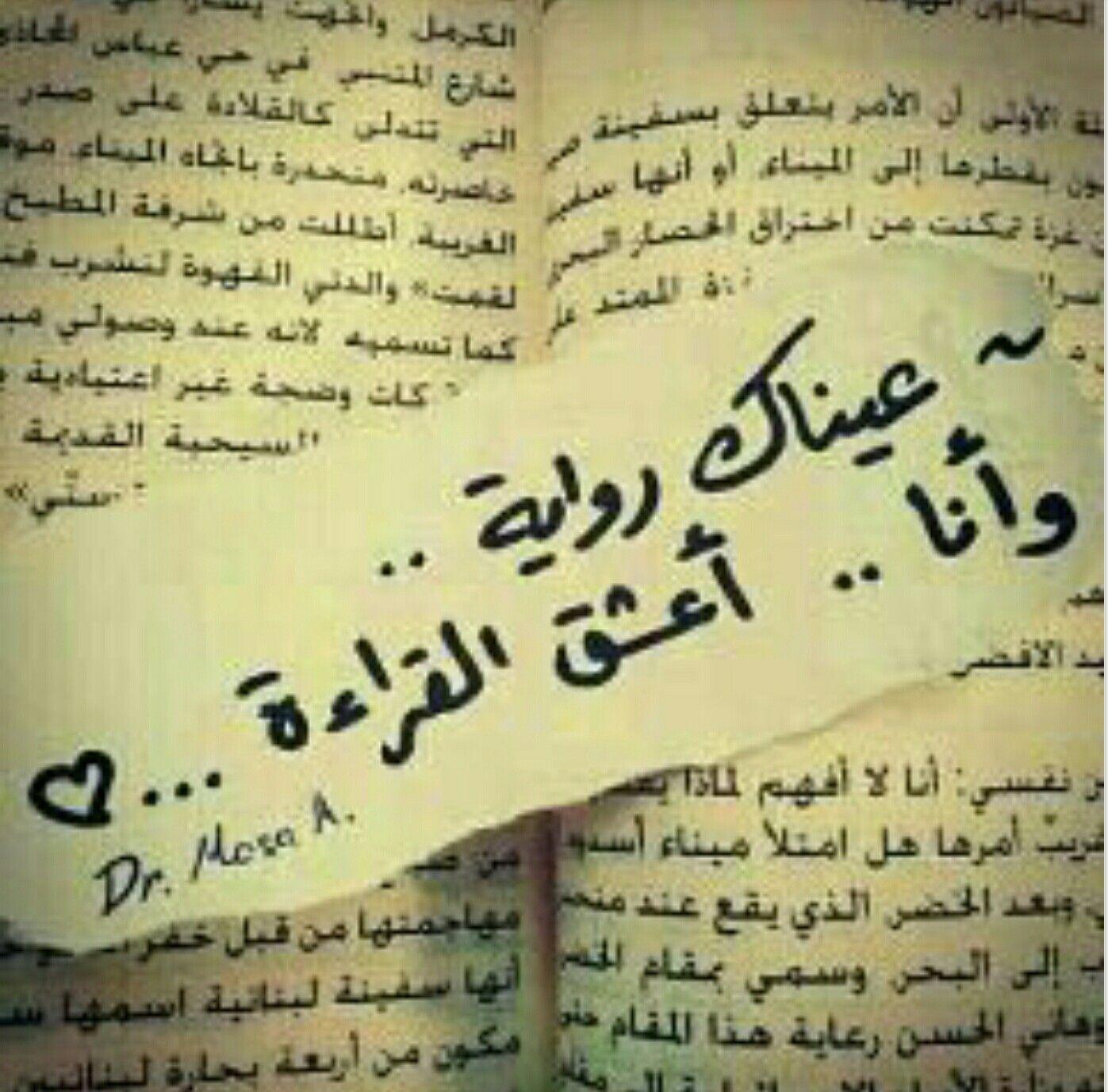 كلام جميل حب Romantic Words Love Words Words