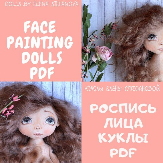 Painting the face of the doll.Master class face textile doll. #dollfacepainting