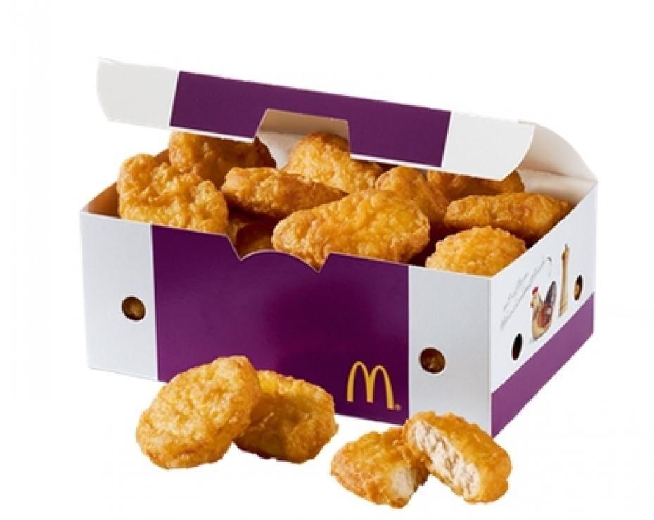 mcdonalds 20 chicken nuggets | ... mcdonald s la boite de 20 nuggets de retour 29 07 2013 12 05 mcdonald