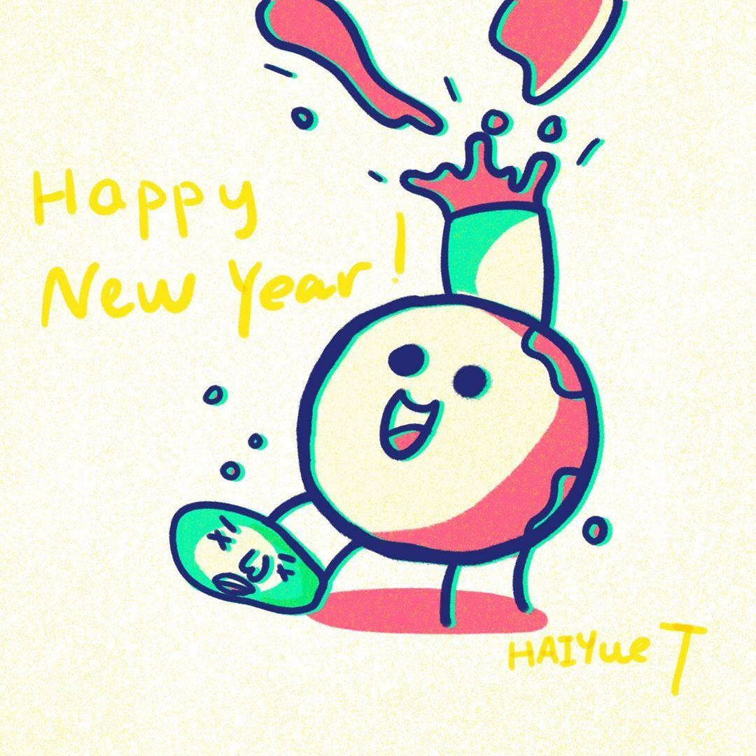 Happynewyear Happynewyear2020 Happy Illustration Illustrator Digitalart Digitaldrawing Newyearseve Cute In 2020 Risograph Happy New Year 2020 Digital Drawing