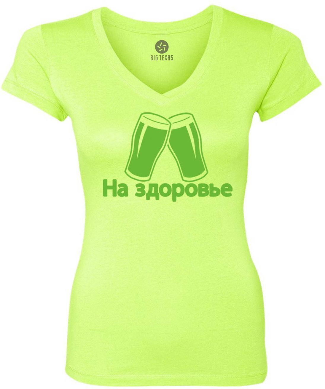 Russian Cheers (Green) Women's Short-Sleeve V-Neck T-Shirt