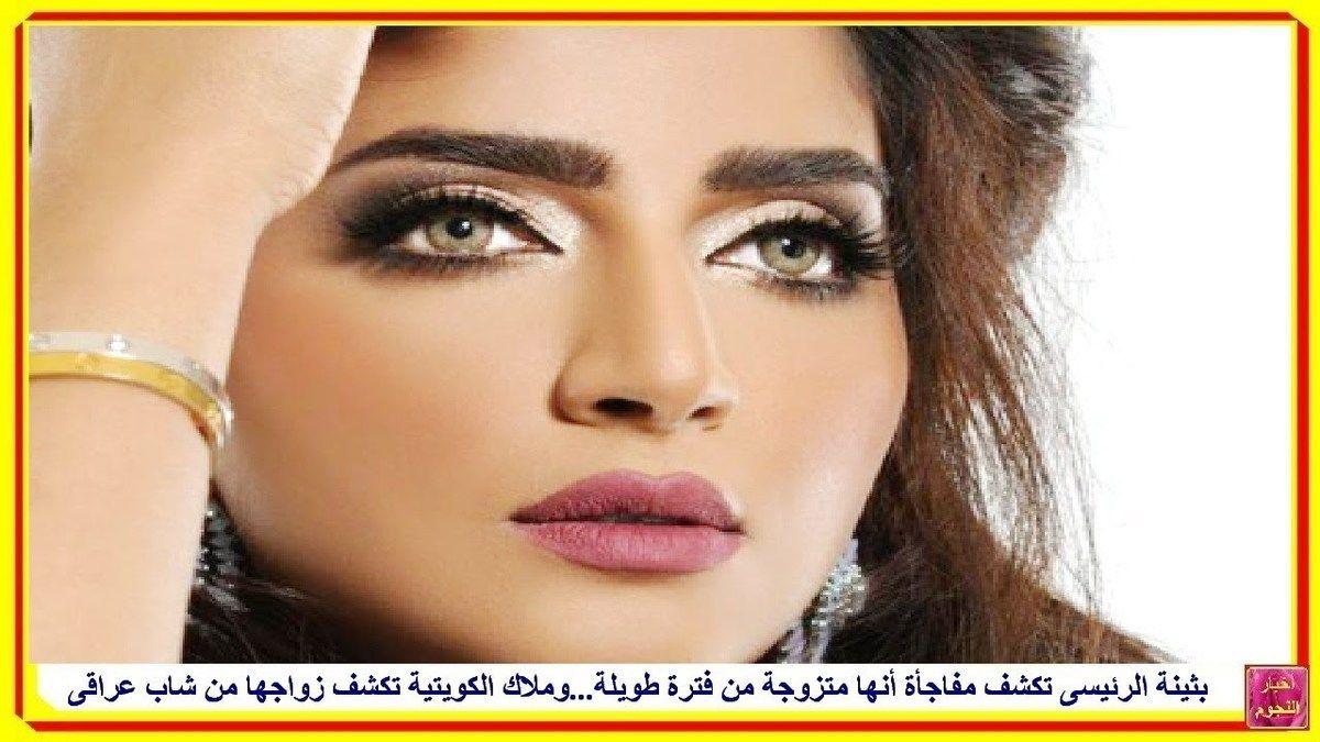 بثينة الرئيسى تكشف مفاجأة أنها متزوجة من فترة طويلة وملاك الكويتية تكشف زواجها من شاب عراقى Http Lnk Al 56kw Nose Ring Septum Ring Rings