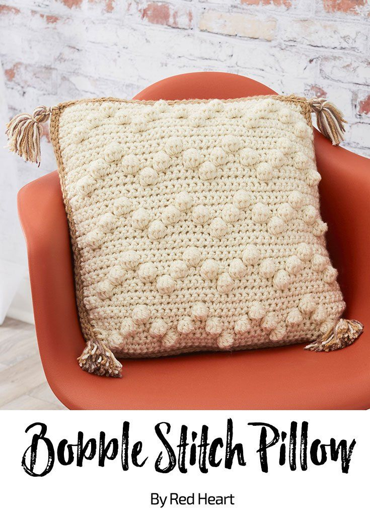 Bobble Stitch Pillow free crochet pattern in With Love yarn. | New ...