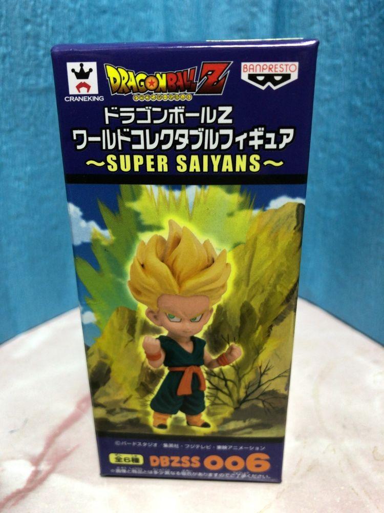 BANPRESTO Dragon Ball DWC Vol.3 /& Vol.4 Goku /& Krillin Figure Set NEW JAPAN RARE